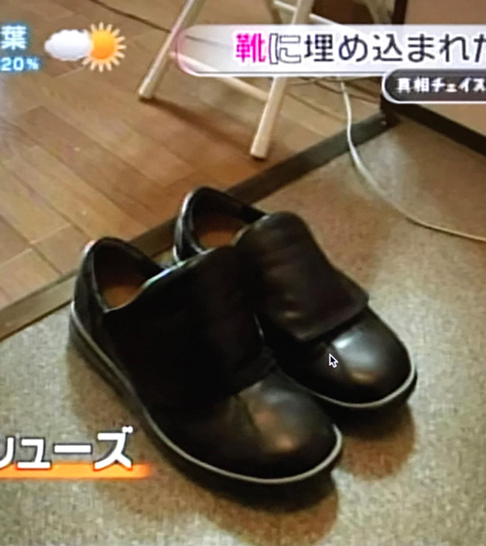 フジテレビ『情報プレゼンター とくダネ!』にて紹介