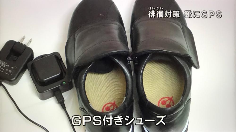 BS-TBS『週刊 BS-TBS報道部』にて紹介
