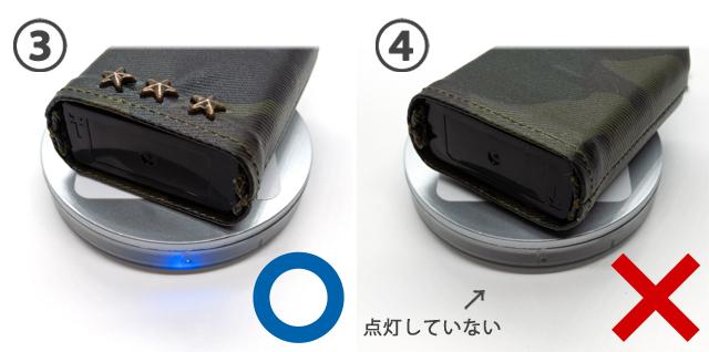 バッグチャーム(迷彩)充電方法
