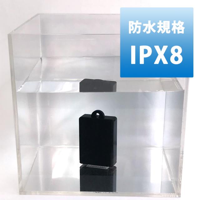 防水仕様のGPbox