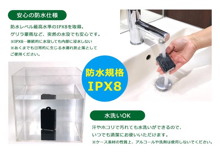 防水仕様のGPbox(超小型GPS端末)
